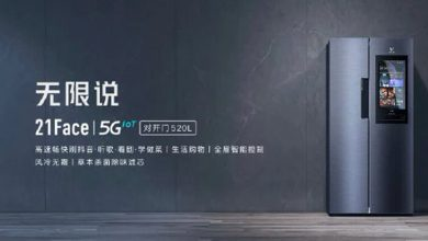 Xiaomi has announced a smart refrigerator with 5G support