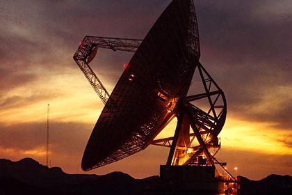 Radio signal source of unknown origin detected