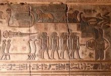 Unknown constellations discovered in ancient Egyptian temple