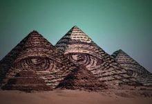 illuminati pic905 895x505 17175