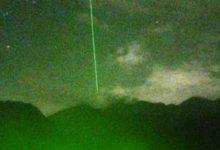 A strange energy beam appears over the Sakurajima volcano