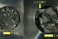 Artificial structure discovered in soil from asteroid Ryugu