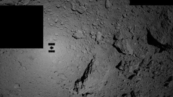 In Australia found a landing capsule with the soil of the asteroid Ryugu