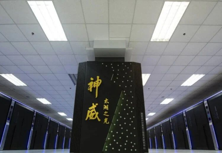 quantum computer 4