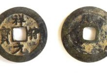 1 000 year old Chinese coin discovered in UK