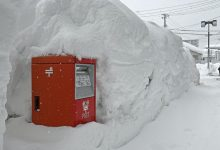 Abnormal snowfalls in Japan a meter of snow fell per day