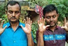 Bangladesh Story of family without fingerprints