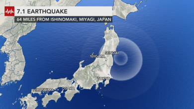 Japan is confident that the United States is involved in the earthquake of magnitude 7 1