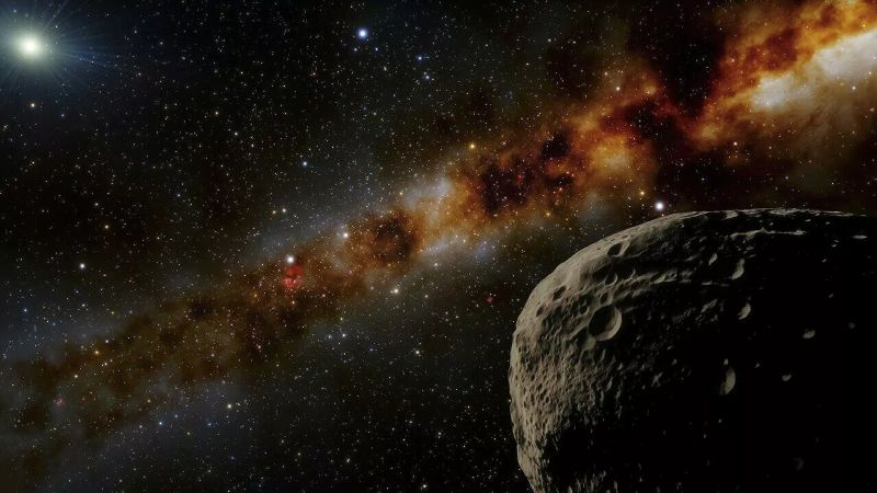 The farthest object in the solar system has been registered
