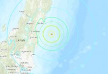 earthquake struck off the coast of Japan