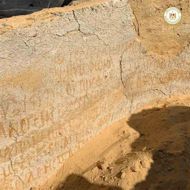 In Egypt discovered the ruins of a monastery with biblical inscriptions 2