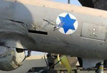 Israeli army drone crashes in Gaza