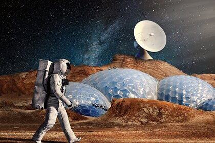 Scientists and architects presented projects of dwellings on Mars