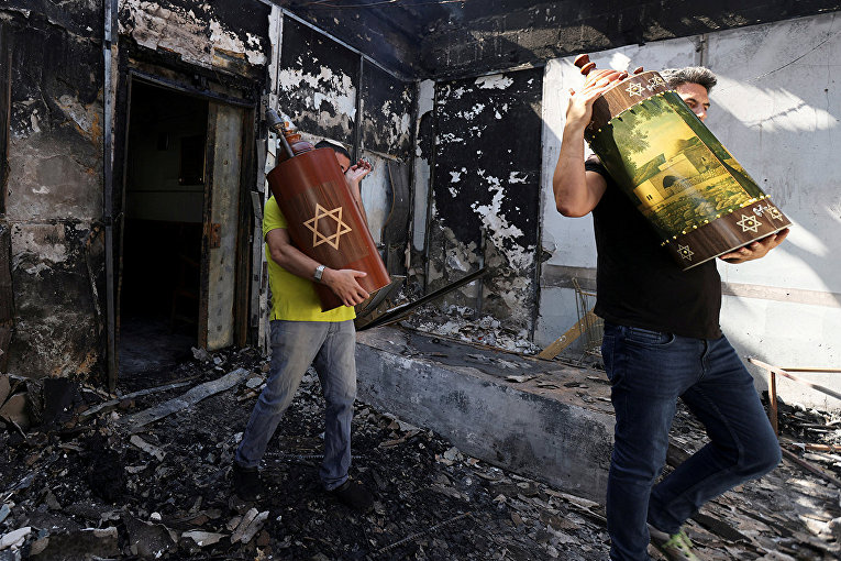 Violence in Israel and the Gaza Strip 4