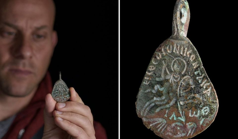 An ancient amulet that protected from evil spirits was found in Israel