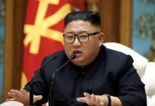 Where has North Korean leader Kim Jong un gone again