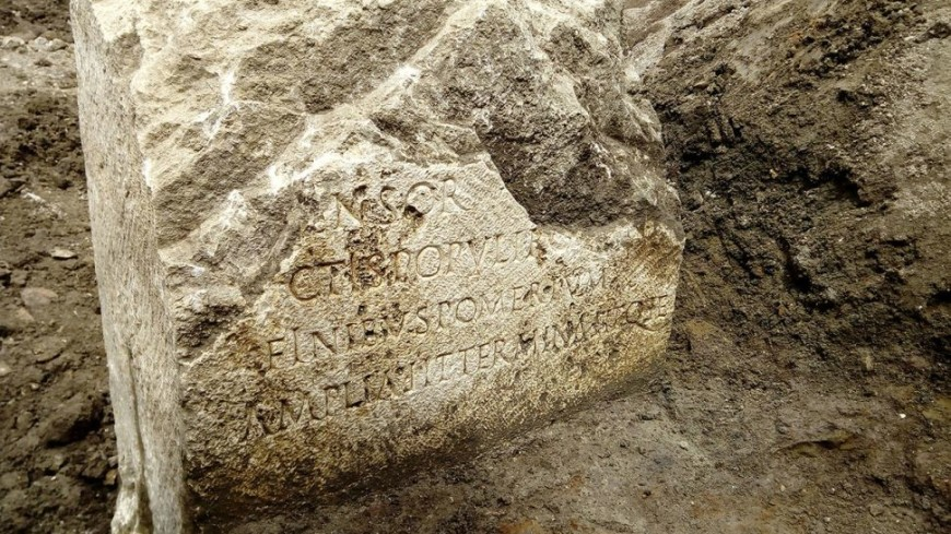 Sacred stone discovered in Rome during the reign of Emperor Claudius