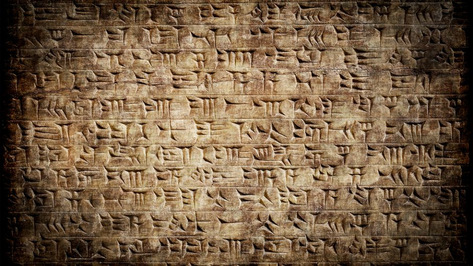 Archaeologists have deciphered the inscriptions on the clay tablets of Darius the Great